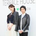 『テラスハウス』の菅谷哲也、テレビと映画の違い語る「新鮮でした」