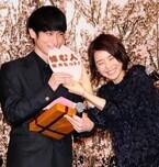 高良健吾、石田ゆり子らからチョコを手渡されて歓喜「跳ねるぐらいうれしい」