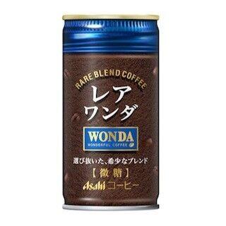 アサヒ飲料、5色の豆をブレンドした微糖缶コーヒー「レアワンダ」を発売