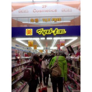 日本を訪問する中国人観光客が激増! その背景と実態とは!?