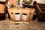 スペシャルティコーヒーを毎月自宅に届けるサービスがスタート!