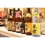 大阪府で鹿児島の存分に焼酎・果実酒を飲み比べできる「鹿児島焼酎祭」開催