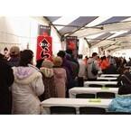 全国で評判のラーメンが味わえる福島県「全国ラーメンフェスタ」開催