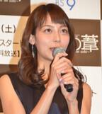 相武紗季、官能シーンに挑戦したポスターを小澤征悦が「ジョジョみたい」