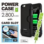 スペック、バッテリー内蔵のカードケース付きiPhoneケース発売