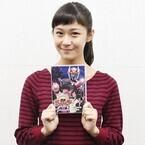 噂の岩手美少女・加村真美にご当地ヒーロー『鉄神ガンライザーNEO』と岩手の魅力を教わってきた