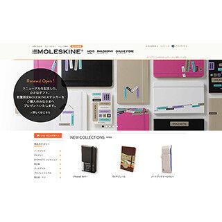 「モレスキン」Webサイトを全面リニューアル-日本限定のステッカーを進呈