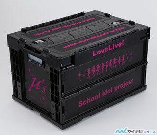 『ラブライブ!』、μ'sコンテナがプロジェクト5周年記念特別価格で登場