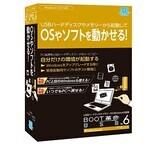 アーク、システムをUSBストレージに移して起動できる「BOOT 革命」最新版