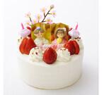 堂島ロールのMon cherが、ひなまつりケーキ発売 - ハローキティのケーキも