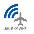 JAL、787-8/767-300ERの長距離アジア路線に機内インターネットサービス導入