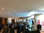 F5、「F5 Agility Tokyo 2015」を開催し、パートナーソリューションを紹介
