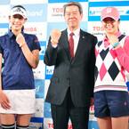 堀琴音選手と豊永志帆選手が東芝と3年契約 - 競技&健康面でサポート