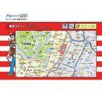 マピオン、「ウォーリー マピオン地図へおでかけ」キャンペーン