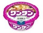 カップ入りワンタンスープ「マルちゃん ワンタン」にトムヤムクン味が登場
