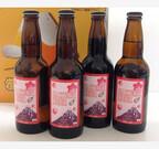 御殿場高原ビールが「河津桜」を表現した「桜ビール」を期間限定で販売