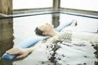 星野リゾート、「星のや 軽井沢」で温泉を使ったボディプログラムを開始