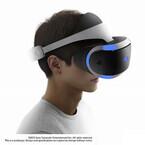 ソニー、PS4用VRシステム「Project Morpheus」の新型試作機 - 発売は2016年
