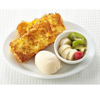 デニーズの「パンケーキ食べ放題」に自家製のフレンチトーストが新登場