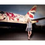 ブリティッシュ、777-200特別塗装を公開--西洋の印象派&東洋の水墨画の融合