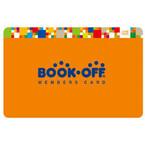 ブックオフが全店共通会員カード、商品購入・買取サービス利用でポイント