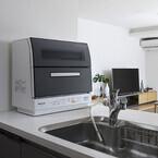 パナソニック、音が静かな卓上型食器洗い乾燥機「NP-TR8」