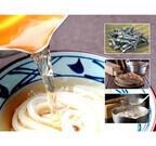 丸亀製麺、一部商品を値上げへ - 麺や出汁のリニューアルに伴い