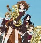 京アニ新作『響け!ユーフォニアム』新ビジュアル公開、4月7日より放送開始