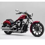 ホンダ、クルーザーモデル「VT1300CX<ABS>」のカラーを変更して発売