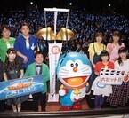 映画ドラえもん35周年に水田わさび「藤子・F・不二雄先生も見守ってくれている」