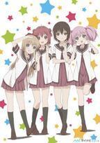 『ゆるゆり』、TVアニメ第3期の制作が決定