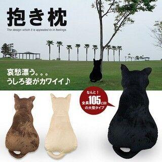 全長105cm! 猫型の大きな抱き枕が販売中