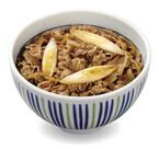 「なか卯」の定番メニュー「和風牛丼」が、1年の休止を経て再登場