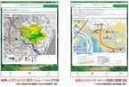 NTT、ツイートを地図に表示する防災アプリなどの災害対策ソリューション