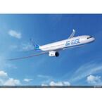 エアバス、A330-900neoとA321LRの計55機を米リース会社・ALCより正式受注