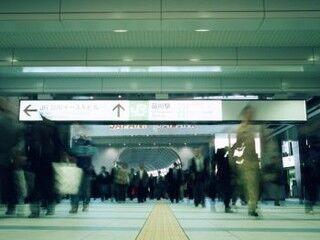 朝のラッシュ時、品川駅に「座って30分以内に行ける駅」はこの5駅