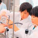 リコー、今夏から小中学生向けに科学技術体験学習プログラムを提供