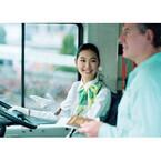 京浜急行バス、羽田空港間無料連絡バスを女性運転士に切り替え--制服も一新