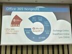 NPOの地域活動にクラウドを活用 - Office 365を用いた4つの事例