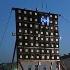 三菱重工、宇宙太陽光発電の中核となる無線送電技術の実験に成功