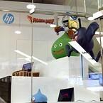 日本HP×スクエニのコラボ企画 - 東京都・新宿にLUIDA'S CAFE with HPオープン