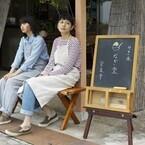 菊池亜希子、よしもとばなな原作映画に主演!「女の子の夢物語じゃない」