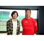 カープ・黒田博樹が藤木直人とTOKYO FMで日本球界復帰について語るぞ!