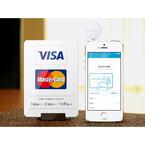 決済サービス「Coiney」、支払方法を追加--2回払い・リボ払いが可能に