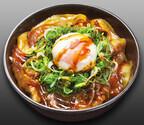 無添くら寿司、「イベリコ豚丼」をリニューアル--最高級豚