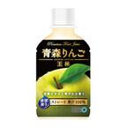 「密閉搾り」の果汁100%ストレートジュース「王林」がエキナカなどで発売