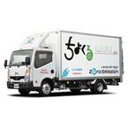 東京都千代田区のレンタサイクル「ちよくる」に日産100%電気トラックを活用