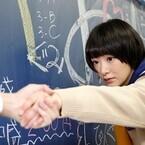 乃木坂46生駒里奈、共演者と手をつなぎ赤面「握手会以外で初めて男性と…」