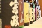 千葉県・本八幡で「春の純米酒祭り」開催 - 飲食店6軒で純米酒を飲み歩き