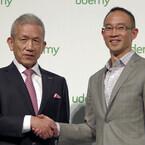 EdTech領域における米Udemy社との業務提携を発表 - ベネッセ